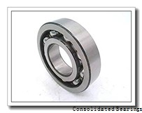 CONSOLIDATED BEARING 2309  Self Aligning Ball Bearings